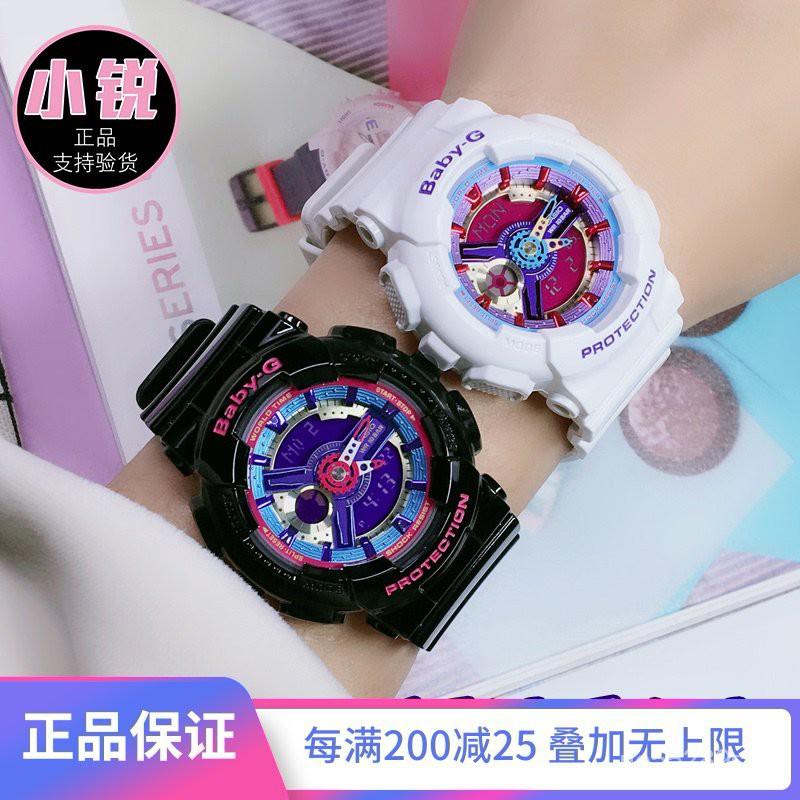 CASIO卡西歐手錶BABY-G炫彩防水防震運動女電子錶BA-112-1/112-7A hKwD