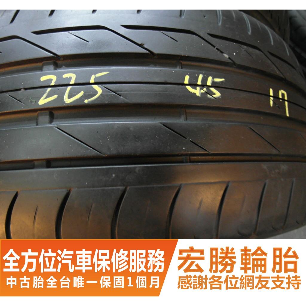 【宏勝輪胎】B616.225 45 17 普利司通 T001 4條 含工4000元 中古胎 落地胎 二手輪胎
