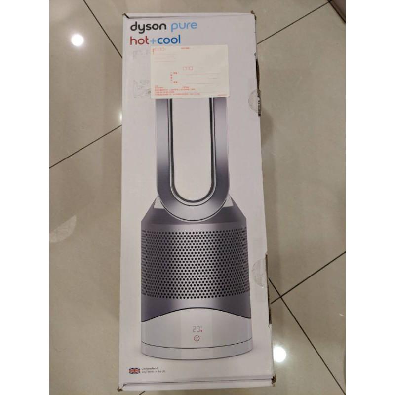【Dyson戴森】 Pure Hot +Cool 三合一涼暖風扇空氣清淨機 白銀色 HP00(9成新)自取