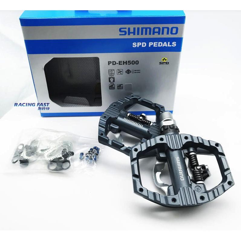 SHIMANO PD-EH500 SPD 公路車踏板 深灰色 附SH56扣片 378g 平面雙用踏板 卡踏 ☆跑的快☆