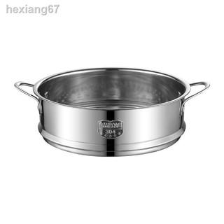 304不銹鋼蒸格家用輔食奶鍋小蒸籠湯鍋蒸屜蒸鍋蒸饅頭蒸層16-28CM