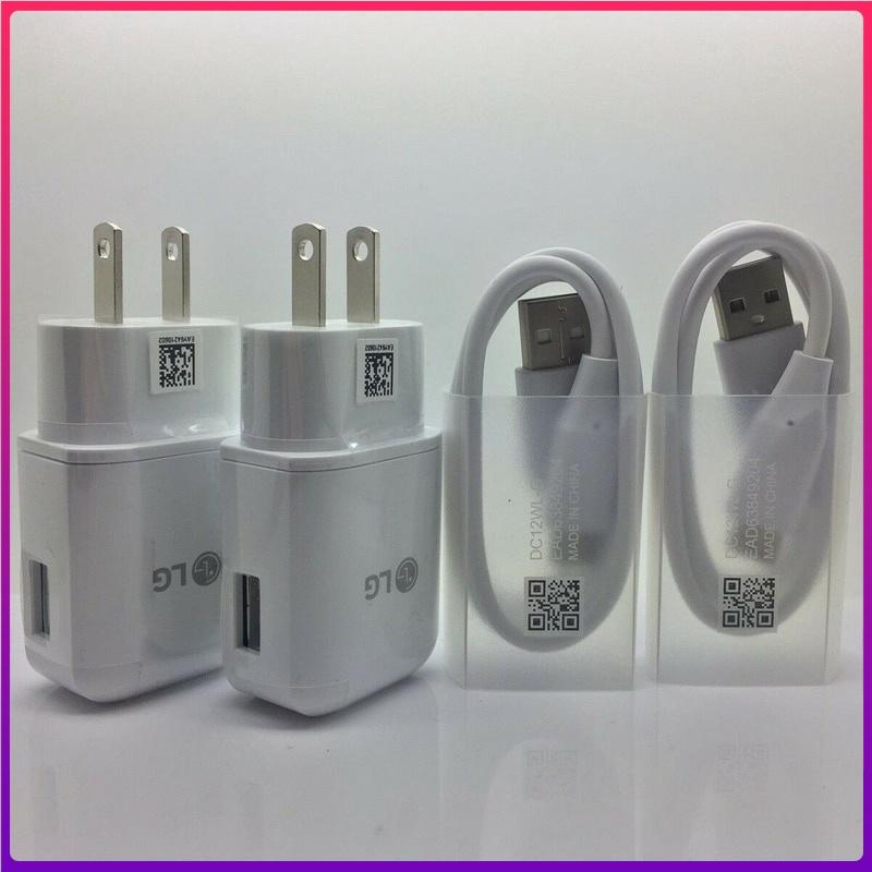 原廠充電器 快速旅充組 LG V30+ V20 G4 G5 G7 G6充電器+Type-C傳輸線 H860N