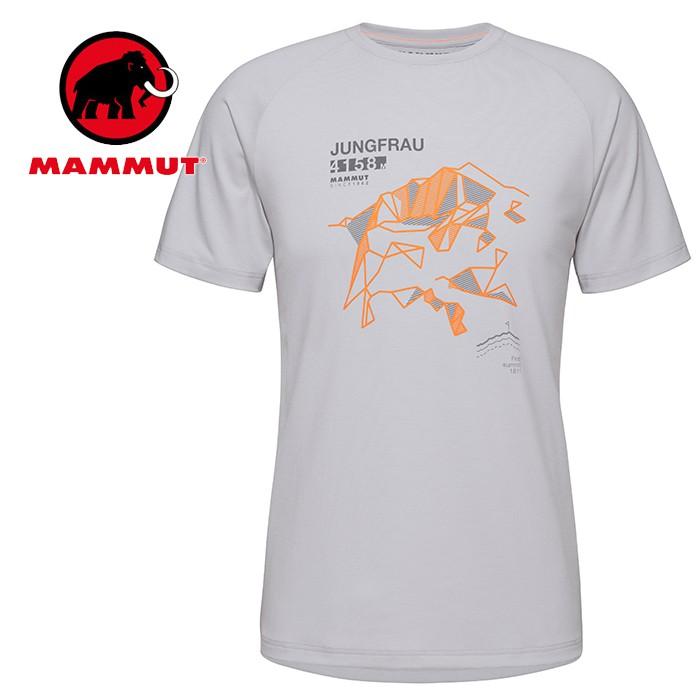 【Mammut 長毛象 瑞士】Mountain 短袖排汗衣 運動上衣 男款 公路灰 (09846-0400)