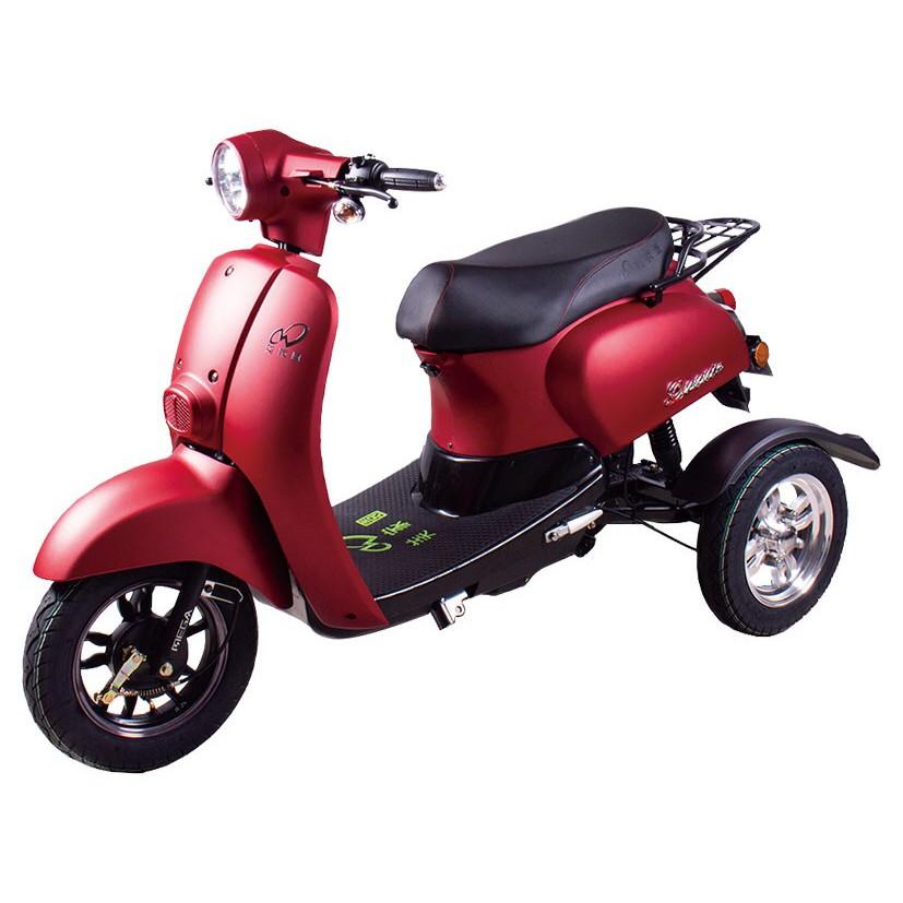 【板橋倍特能電動車】美家園JY-188L三輪車  免費贈電池終身保固 電動自行車 電動機車 搭52V17AH有量鋰電池