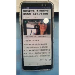 Samsung 三星 A8 2018版~4G/ 32G 手機近9成新~功能正常使用中 新北市