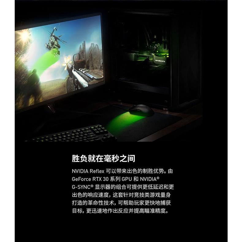 【關注減300 現貨】七彩虹RTX3060 12G火神AD OC臺式機3060ti 8g遊戲白色獨立顯卡