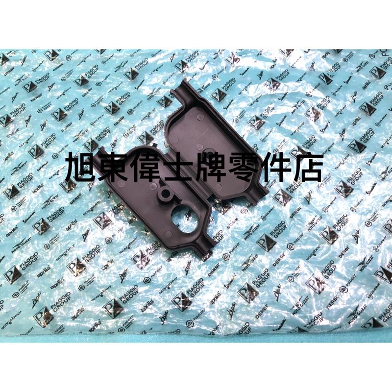 旭東偉士牌零件店...Vespa 偉士牌 義大利原廠 老車 PX150E 電線盒 接線盒