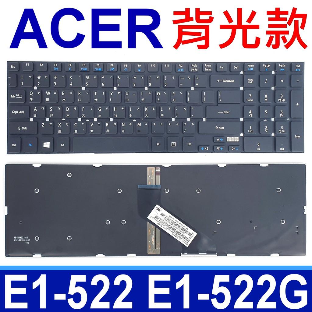 ACER 5830 背光款 全新 繁體中文 筆電 鍵盤 V3-571 V3-572 V3-731 V3-771