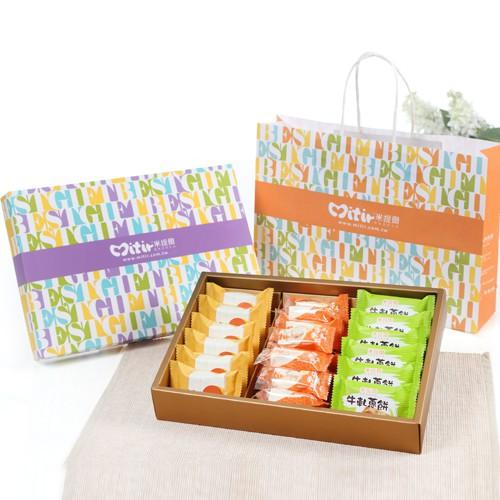<米提爾>鳳梨酥+原味牛軋糖+蔥餅花漾禮盒