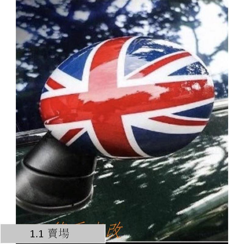 【1.1】MINI COOPER F60 後視鏡保護殼 COUNTRYMAN 紅藍英國旗 後視鏡貼殼 後視鏡蓋