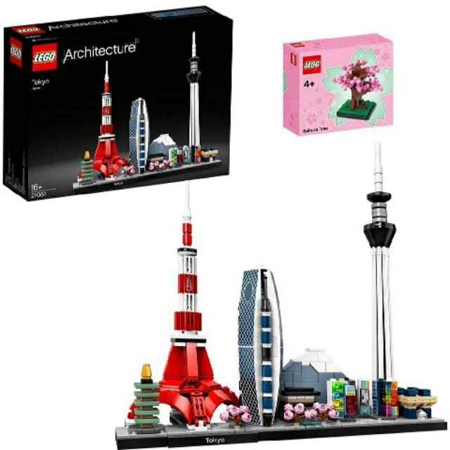 現貨 可超取 日本櫻花季 限定版 21051 樂高 東京+櫻花樹 LEGO TOKYO+SAKURA TREE