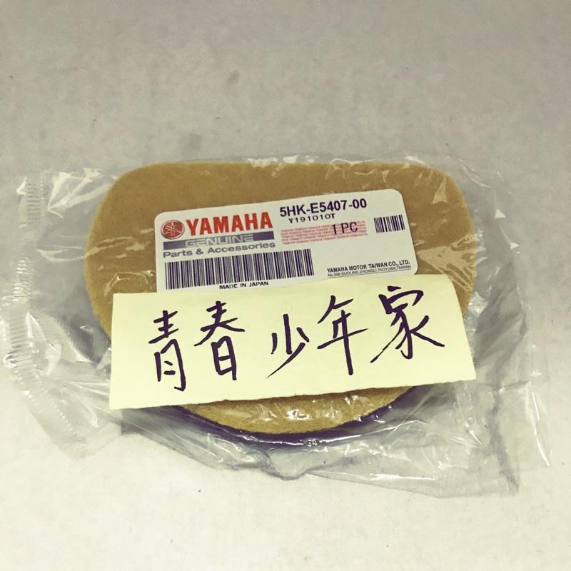 《青春少年家》YAMAHA 山葉原廠 RS JOG SF SWEET 小玩子 傳動 小海棉 5HK-E5407-00
