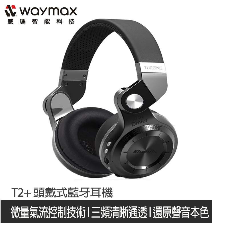 Bluedio|T2+ 頭戴式藍牙耳機