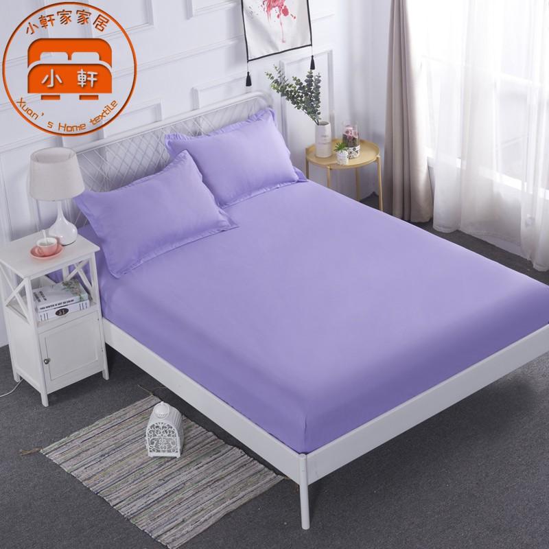 護理級防水保潔墊 床包 床單 床罩 超透氣防水 床包 四季通用 單人 雙人 加大 特大 小軒家家居
