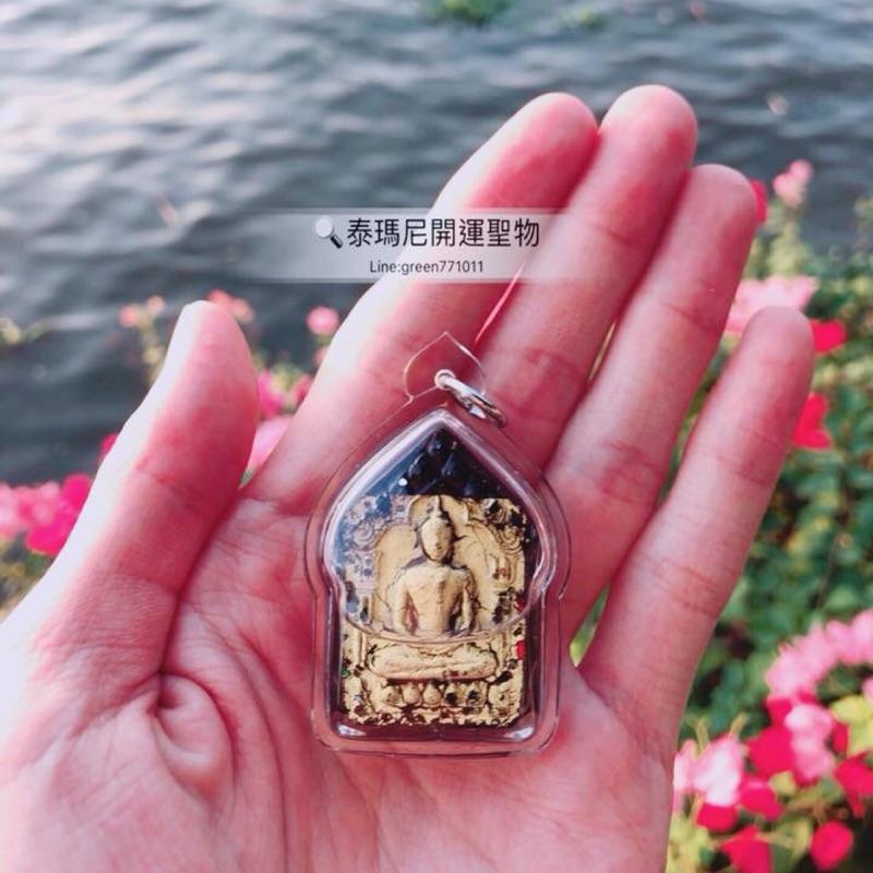 龍普塔2557坤平(包防水殼)