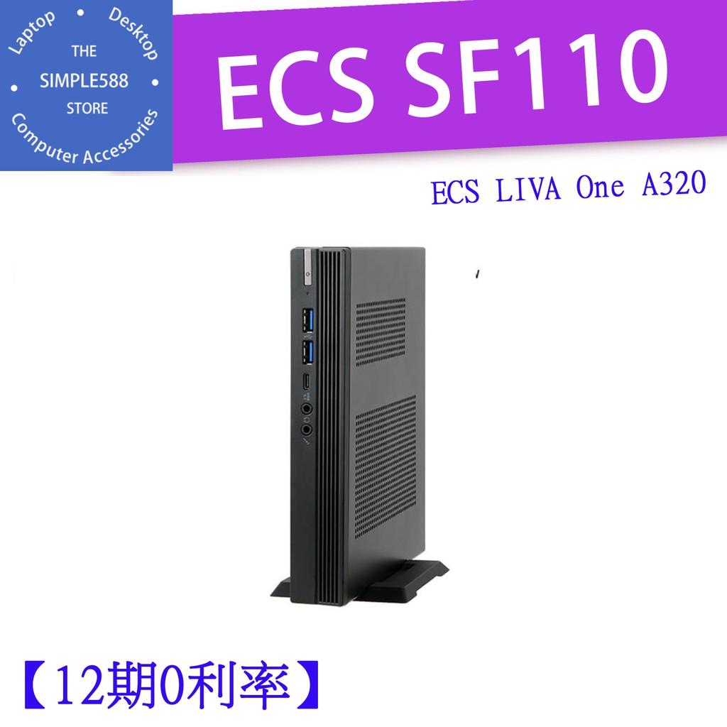 🌳【12期0利率】精英ECS LIVA ONE SF110(A320)/8G/500G NVME/W10書本型迷你電腦