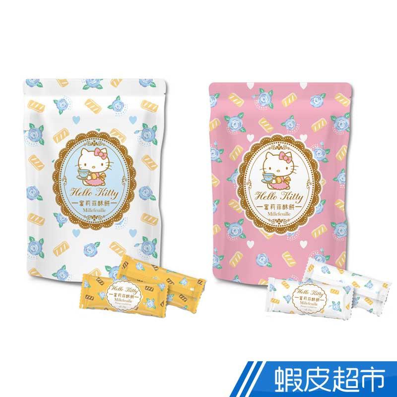 雅蒙蒂文創烘焙禮品 Hello Kitty蜜莉菲酥餅-焦糖口味/楓糖口味 70g 現貨 蝦皮直送 (部分即期)