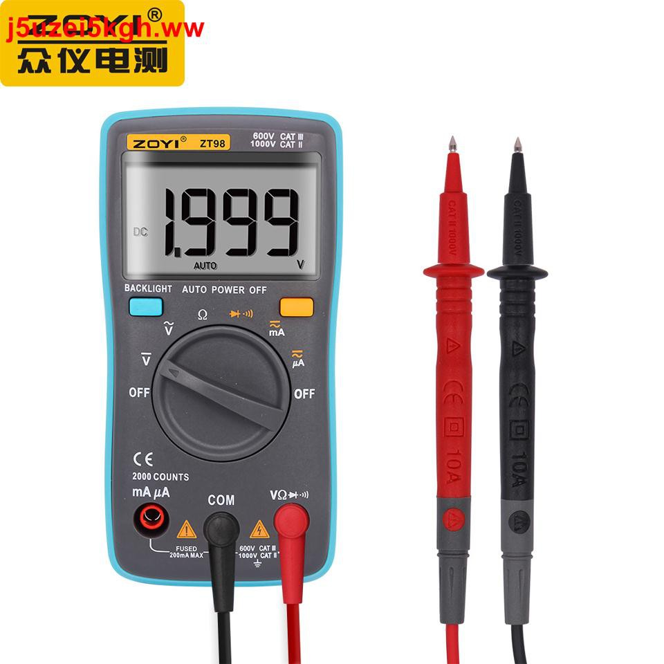 眾儀ZT100 ZT101 ZT102 ZT109ZT111數字高精度袖珍自動量程萬用表