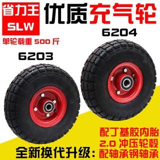 🔥火爆上市🔥10寸充氣輪6203軸承204油桶車輪子加厚打氣輪4.10/ 3.50-4老虎車輪