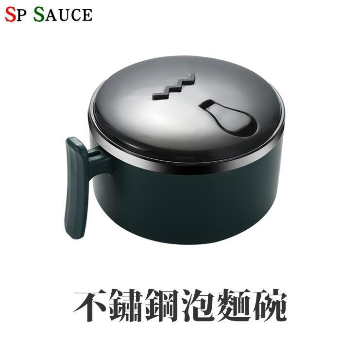 可瀝水泡麵碗【NT151】304不鏽鋼泡麵碗1000ml 蓋子可當手機支架 密封盒 保鮮盒 泡麵碗1026KIM0929