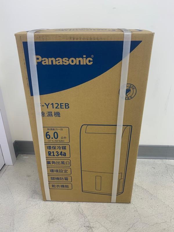 ★全新公司貨★ Panasonic F-Y12EB 6L除濕機