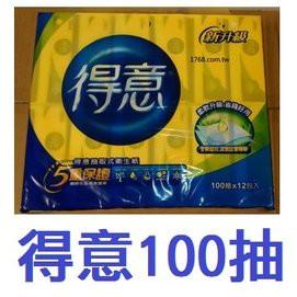 【1768購物網】得意抽取式衛生紙 - 100抽 – 84包/箱