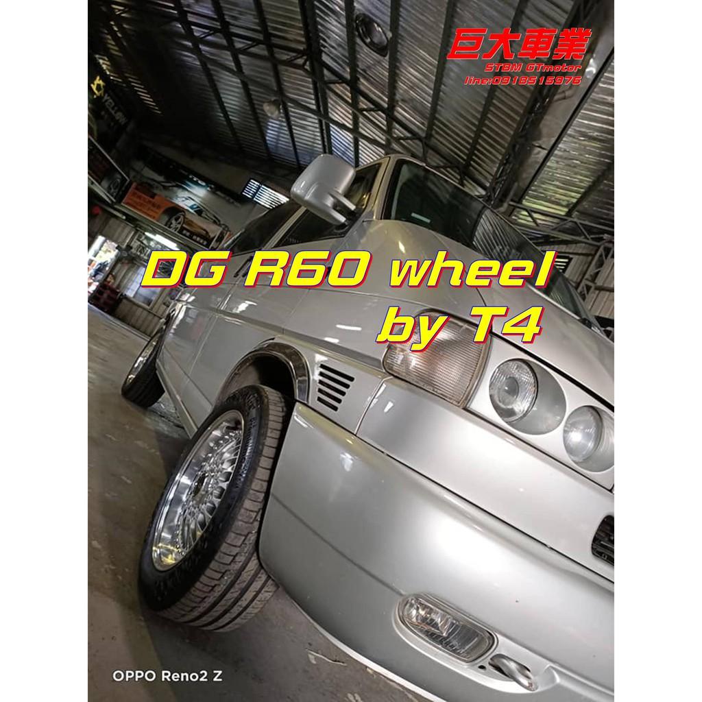 巨大車材 DG 鋁圈 R60 類BBS 17吋8J ET35 5x112 T4專用 售價$4200/組 歡迎刷卡
