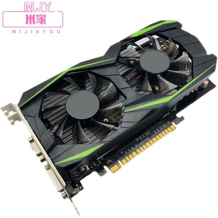 🔥台灣現貨免運🔥Dz GTX 1050TI 4GB DDR5 128bit 臺式計算機 P