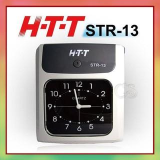 【加贈10人份卡架&100張卡片】 HTT STR-13 鈴聲/ 鬧鈴功能 六欄位雙色帶打卡鐘 精準石英振盪設計 臺北市
