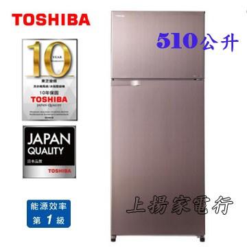土城實體店面~可分期~變頻510公升~東芝TOSHIBA雙門冰箱(GR-A55TBZ)