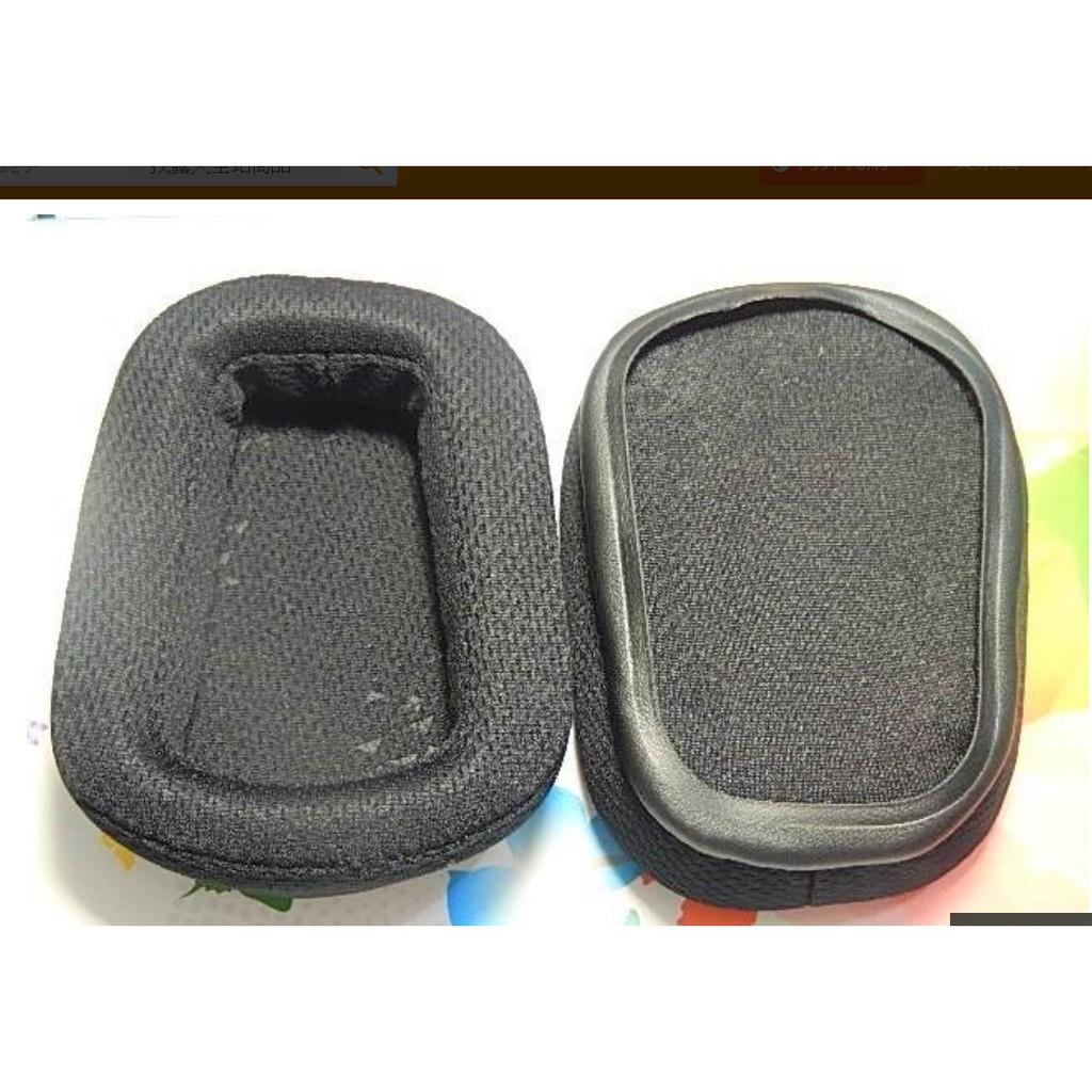 (現貨在台灣)可用於 Logitech 羅技 G533  (約80X100mm) 替換耳套 耳罩海綿套 彈性布套