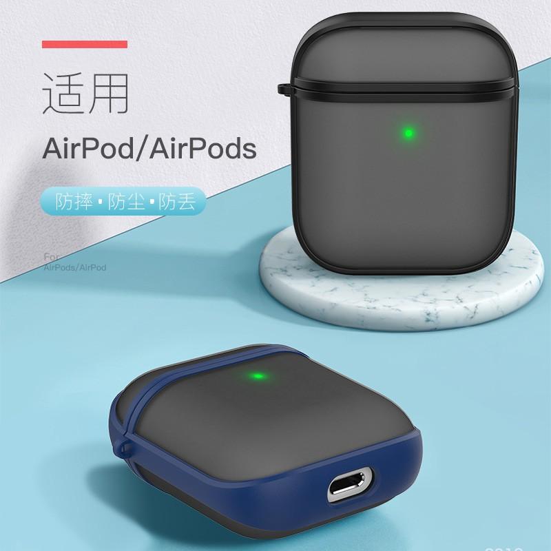 X XS XR 11 Pro Max手機殼 適用Airpods保護套airpods2保護套殼磨砂膚感殼雙色半透明耳機套
