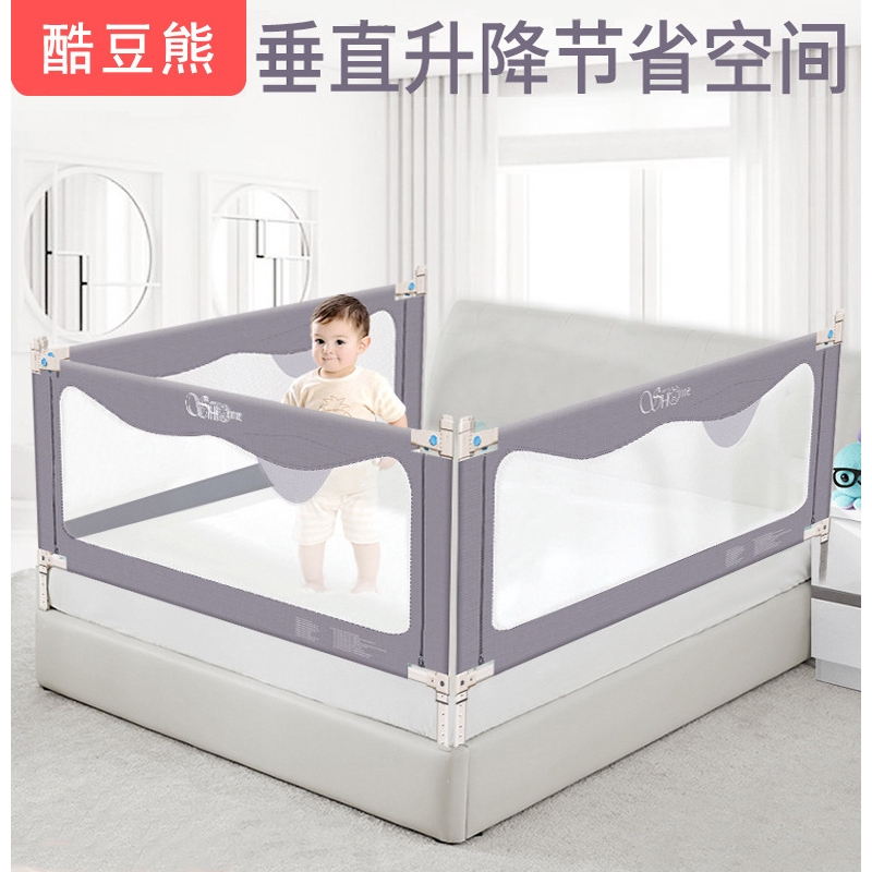 Pakey升降床護欄 八檔高度調節 床圍 垂直升降圍欄 兒童床邊升降護欄 防摔擋板 加厚加固管 進口環保亞麻