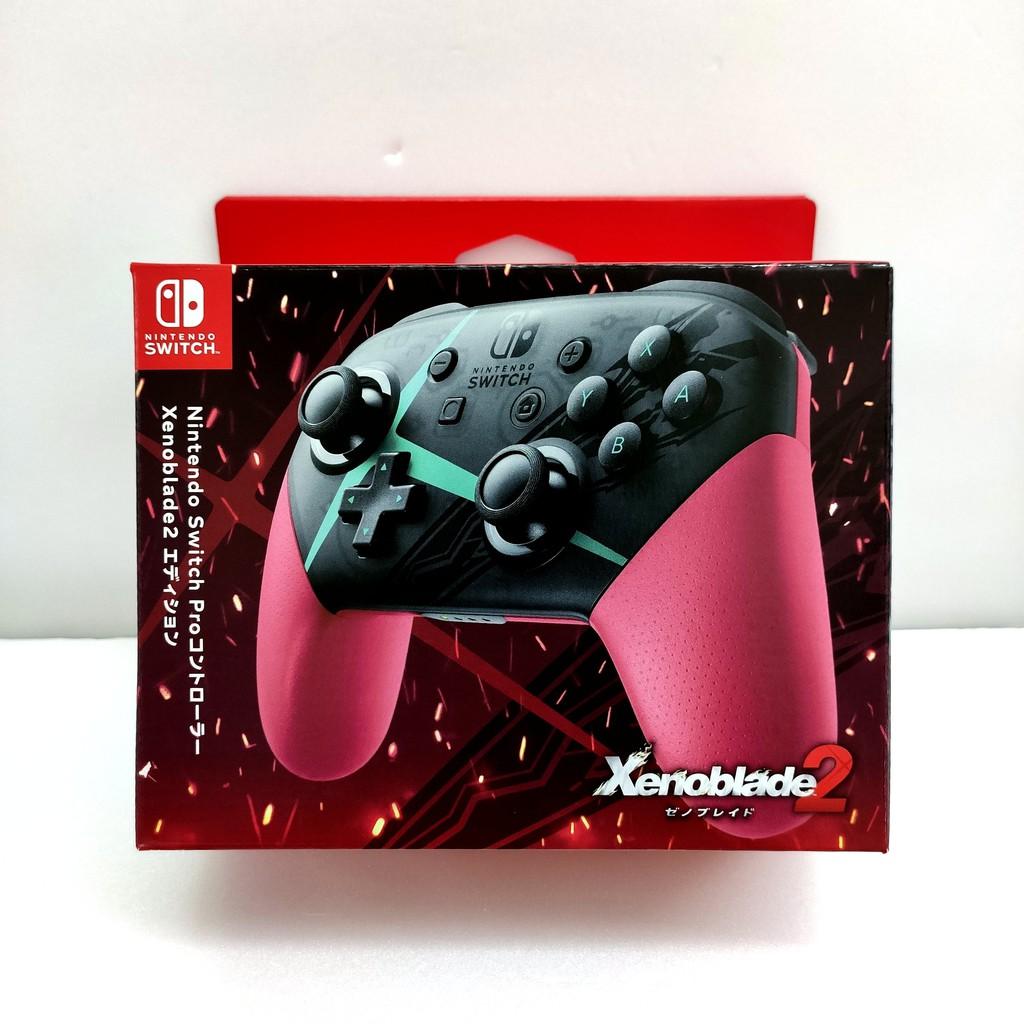 Nintendo Switch Pro 控制器 手把 異度神劍 特別版控制器 NS PRO 台灣公司貨【現貨】