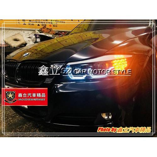 ※ 鑫立汽車精品 ※ BMW E90 仿 M4 款 LED 雙魚眼 大燈 頭燈 無跑馬功能