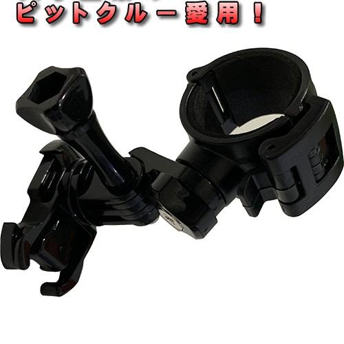 mio M500 M560 plus sj2000 a1 c300獵豹快拆環筒形行車紀錄器支架子機車行車紀錄器支架快拆座
