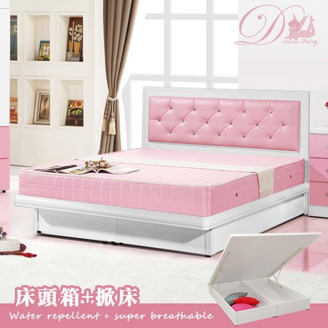 雙人床組 ►氣動式收納掀床組│夢幻粉紅水鑽佳人房間組 ( 床頭片+ 掀床 ) 床板 雙人床架 收納床架ღ 睡眠精靈