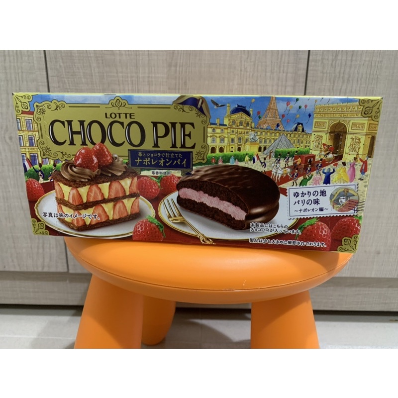 😍好市多 Costco LOTTE 樂天巧克力派 拿破崙草莓蛋糕風味