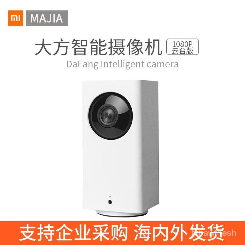 CNOp 適用於小米大方智能攝像機雲台版1080P高清夜視無線網絡監控攝像