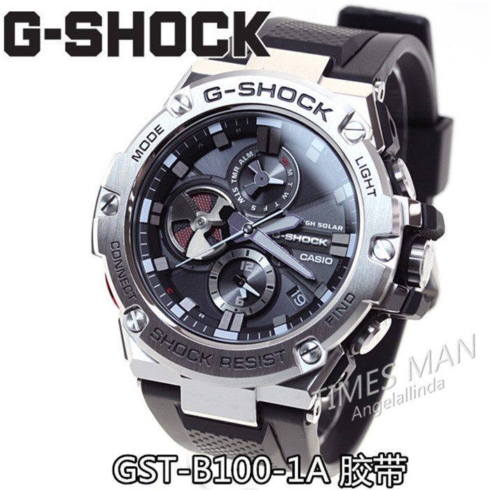 ZMcD 卡西歐G-SHOCK光能藍牙手錶男GST-B100-1A3/1A4 GST-B100D-1A/2A