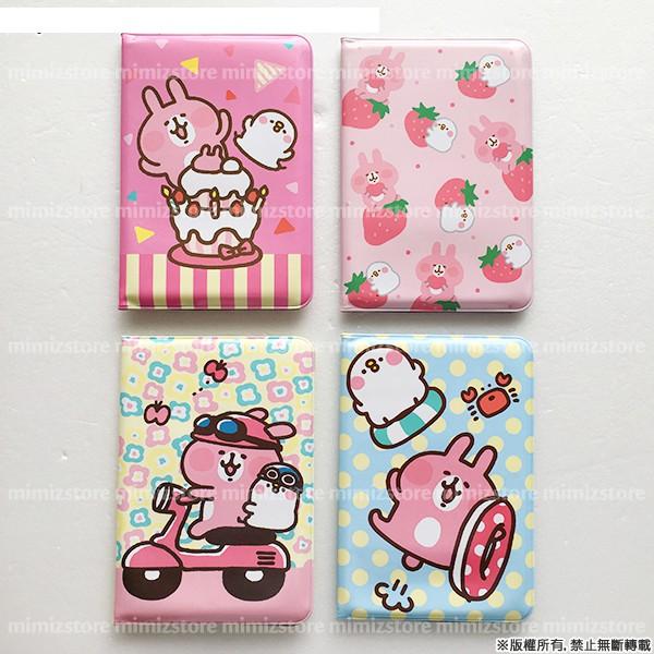 [現貨] 正版卡娜赫拉護照套 護照套 護照夾 護照包 出國 旅遊必備 Kanahei 兔兔 P助【Mimizstore】