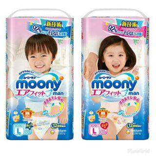 滿意寶寶 Moony 日本頂級超薄褲型紙尿褲(男)/ (女) L/ XL/ XXL 台中市