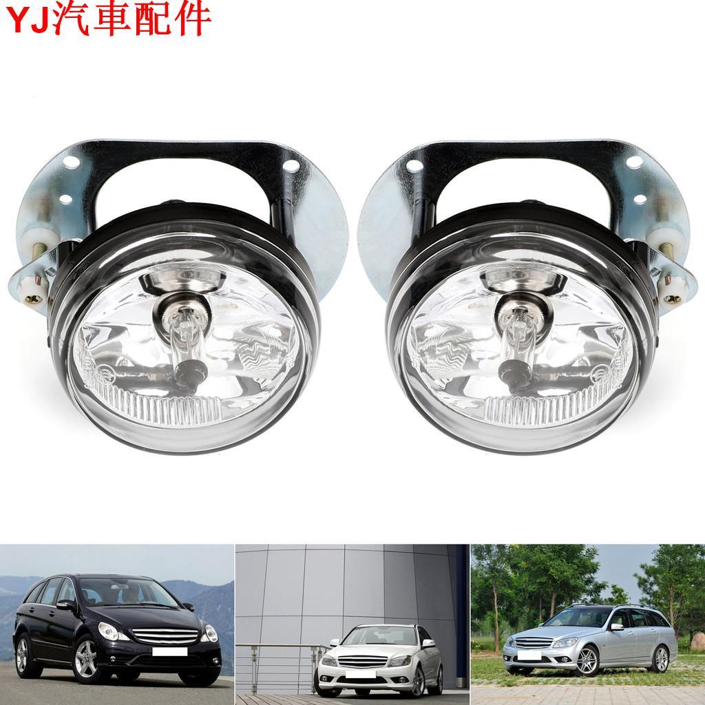 【現貨熱賣滿999免運】賓士Benz C300 C63 AMG C350 2008-2010 前保桿霧燈 前霧燈 左右霧