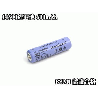 《宇捷》【E18】信捷14500 鋰電池 高容量 600 mAh 3.7v 全新品 BSMI認證合格 臺北市