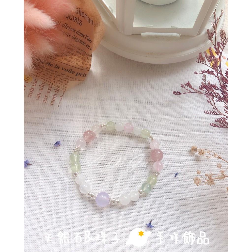 【小孩子的小行星】淺紫玉髓&月光石&葡萄石&粉水晶&草莓晶