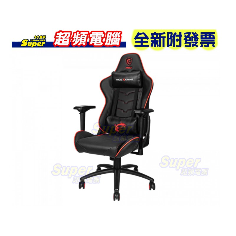 【67】MSI微星 MAG CH120X 龍魂電競椅
