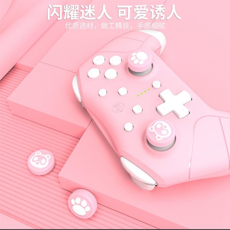 良值 二 三代 PS4/XBOX ONE/SWITCH PRO 通用搖桿 手把 控制器 搖桿帽 保護套