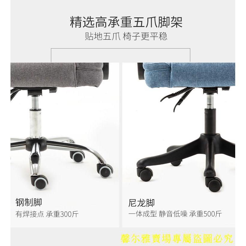 #現貨#熱銷電腦椅科技布藝家用轉椅子午休舒適可躺靠背老板辦公書房電競座椅