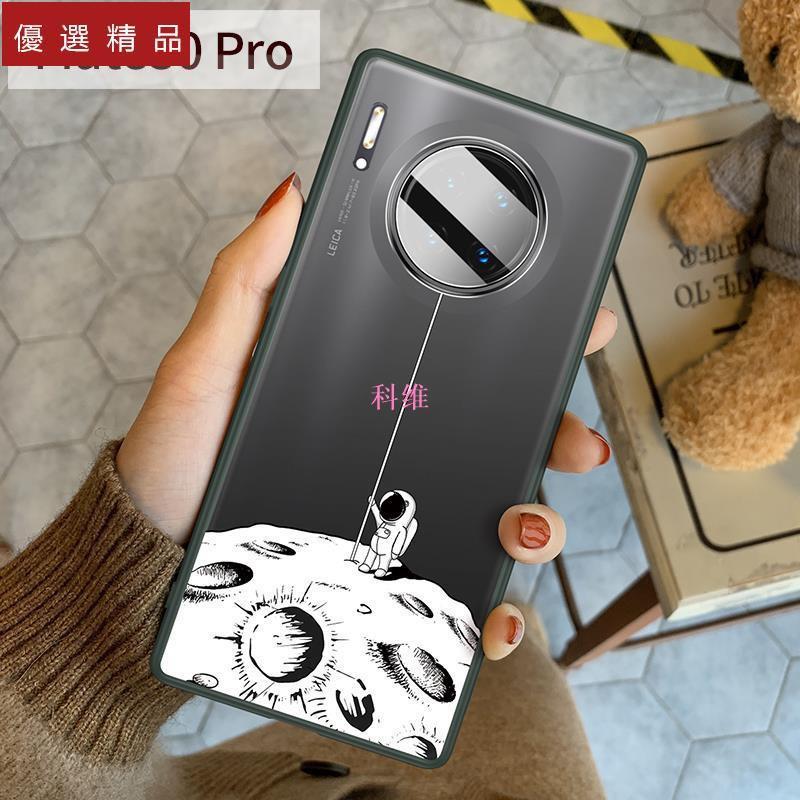 🌈現貨🌈❣▣☬自帶鏡頭膜華為mate30pro手機殼創意mate30磨砂透明超薄5g全包防摔mate30pro5g鏡