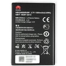 全新 HUAWEI 華為 E5377 E5330 E5336 E5372 E5375 電池 HB554666RAW💕